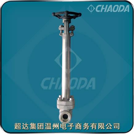 承插焊连接锻钢低温闸阀