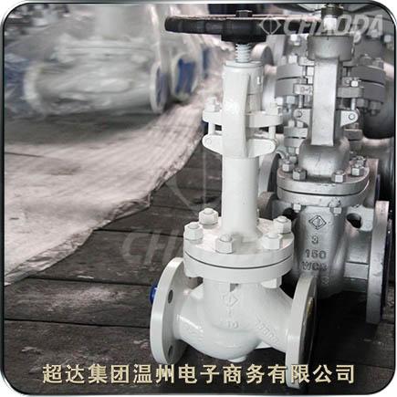 钢制低温截止阀