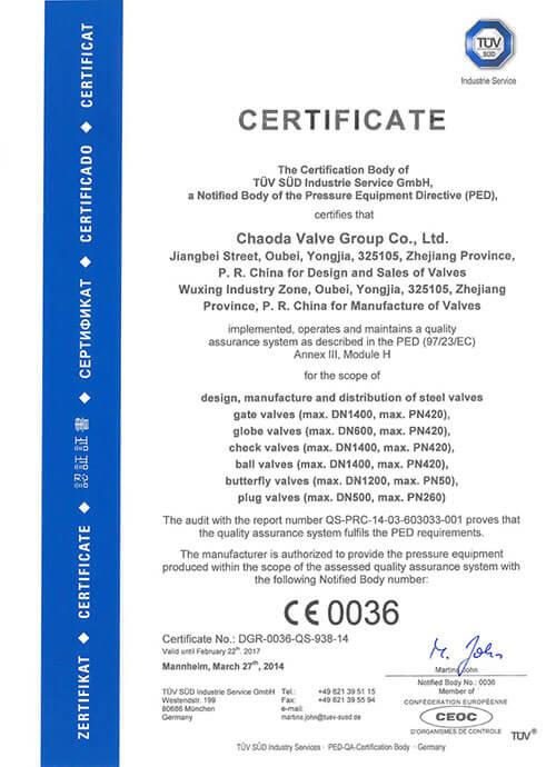 CE欧盟认证